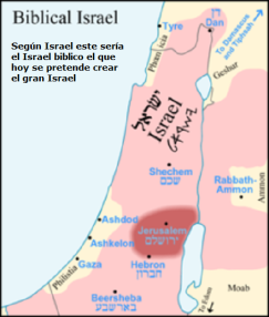 300px-early-historical-israel-dan-beersheba-judea-corrected1