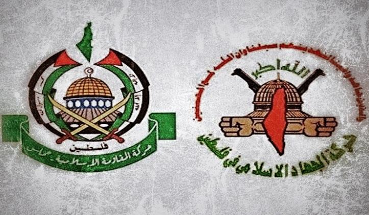 hamas-yihad
