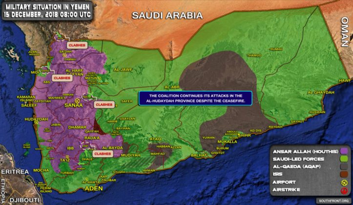 15dec_Yemen_war_map-1024x596